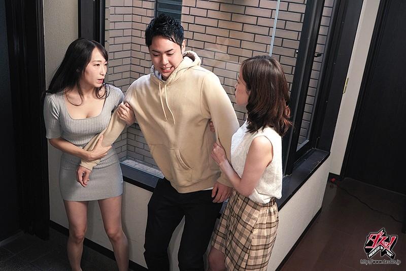 【波多野结衣】DASD-677:极品熟女篠田ゆう、莲実クレア对弟弟的大肉棒念念不忘更主动要求3P!