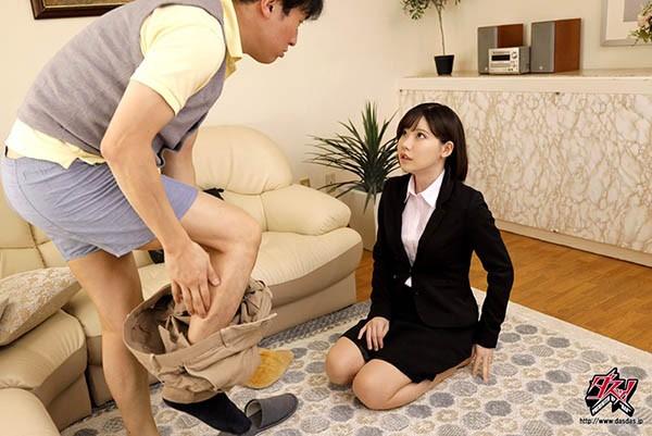 【波多野结衣】DASD-681:巨乳女客服深田咏美遭客户投诉吃肉棒道歉!