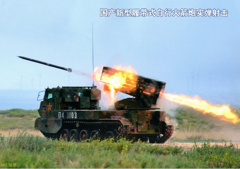 【波多野结衣】无坚不摧:国产新型火箭炮曝光 可一次齐射40发