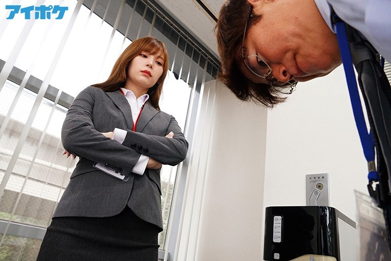 【波多野结衣】IPX-569 :嚣张女上司「明里つむぎ」兼差出台小姐,下属趁机报复发泄!